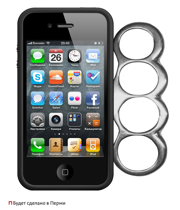 iPhone чехол кастет knuckle case for iphone